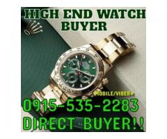 HIGH END WATCH BUYER 0915-535-2283,DIRECT BUYER
