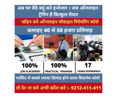 Advanced level online mobile repairing course