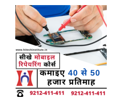 Learn Online mobile repairing course with expert technician