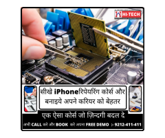 Learn advance online & offline mobile repairing course