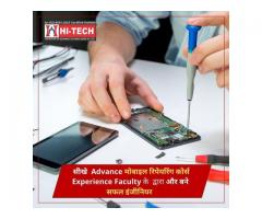 Highly advanced mobile repairing course from Hitech Institute