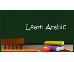 SPOKEN ARABIC COURSE START FOR LEARNERS IN VISION0509249945