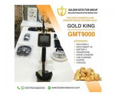 GMT 9000 multi-systems metal detector