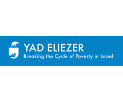Be a Part of the Best Israeli Charities with Yad Eliezer