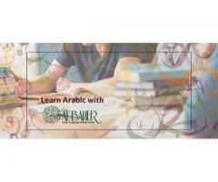 Al Baher   best place to Learn and study Arabic abroad institute