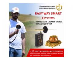 Easy Way Smart Dual System Metal Detector 3D Professional Geolocator