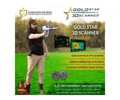 The Best Gold Detector in Sri Lanka  Goldstar device