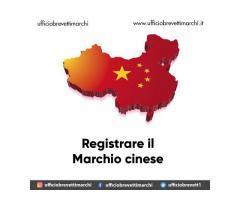 Registrare il marchio cinese
